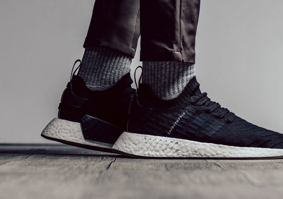 0b788c263 Outfit Nmd R2